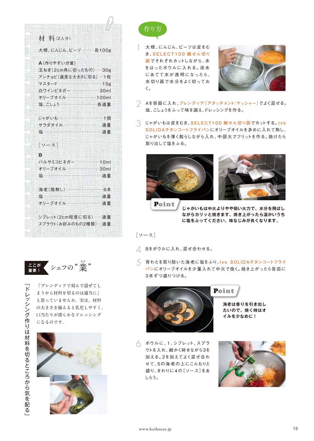 KaiHouse_25_10.jpg