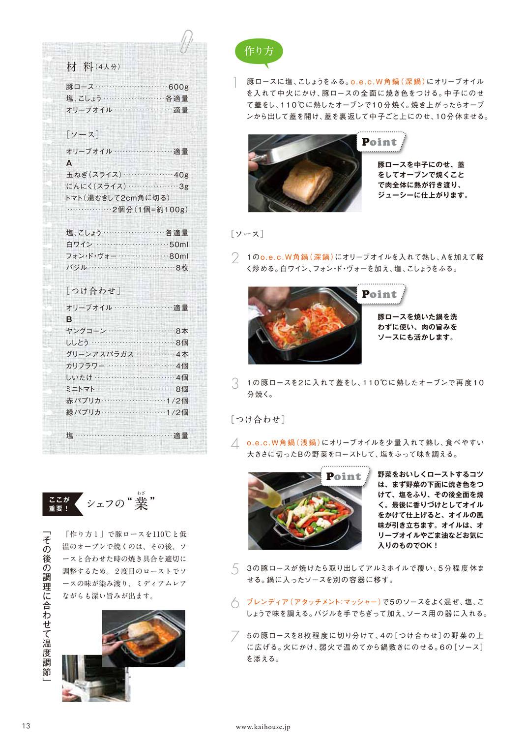 KaiHouse_25_13.jpg