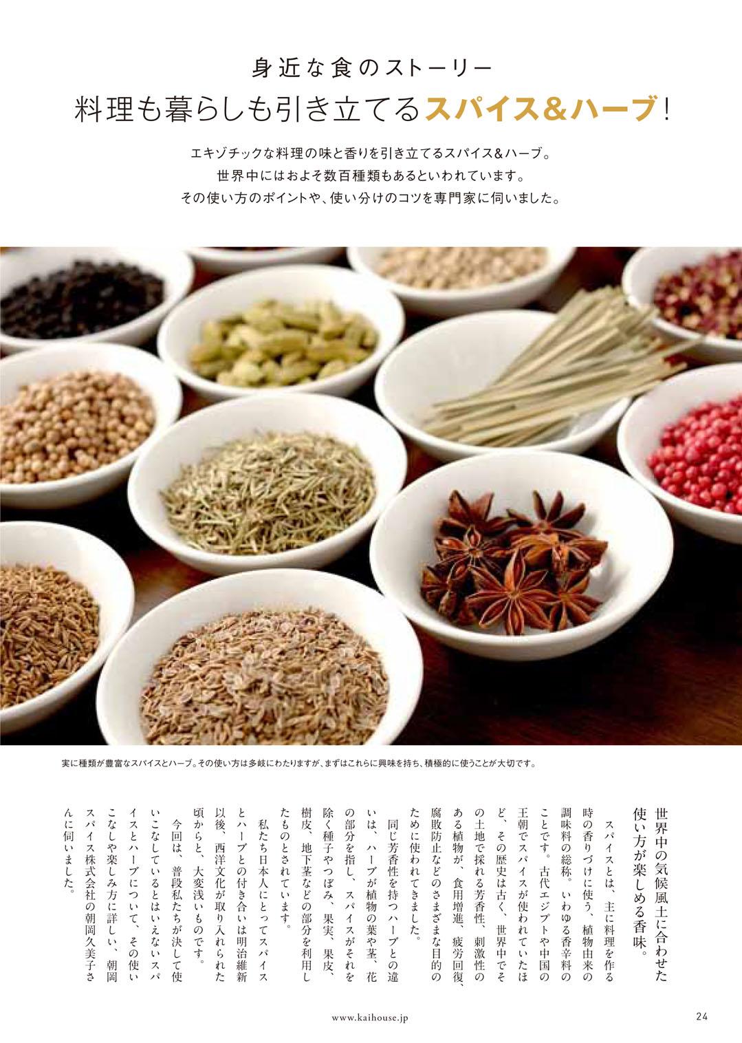 KaiHouse_25_24.jpg