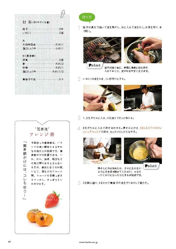 KaiHouse_26_09.jpg