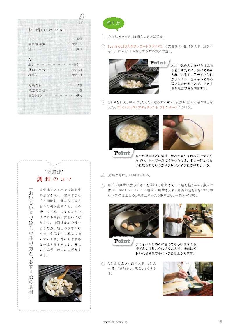 KaiHouse_26_10.jpg