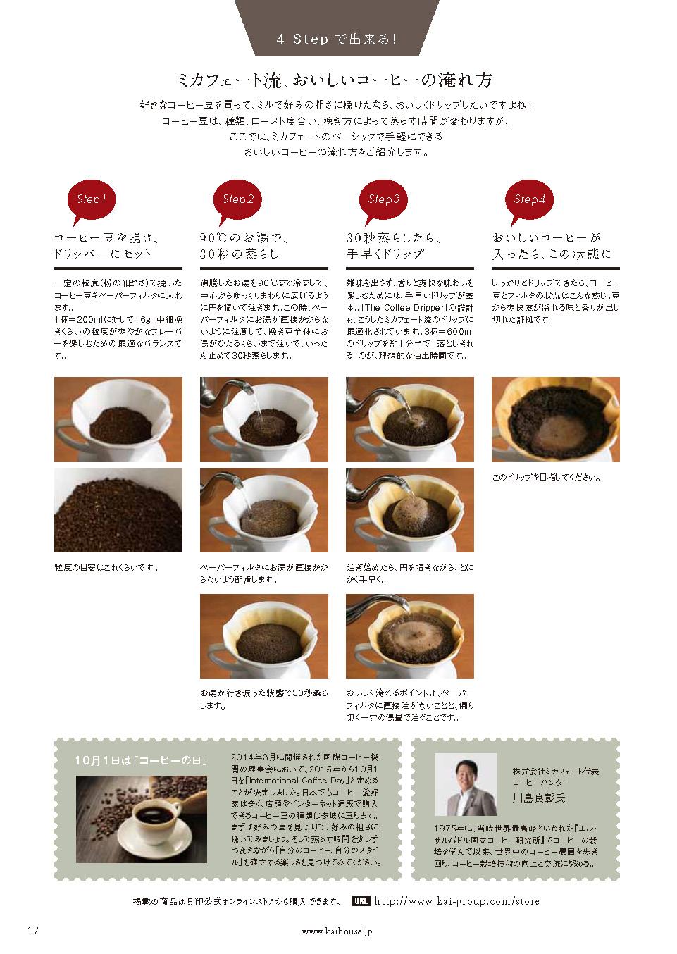 KaiHouse_26_17.jpg