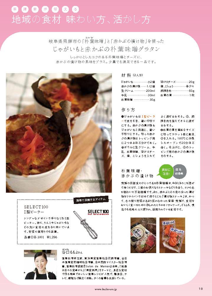 KaiHouse_28_18.jpg