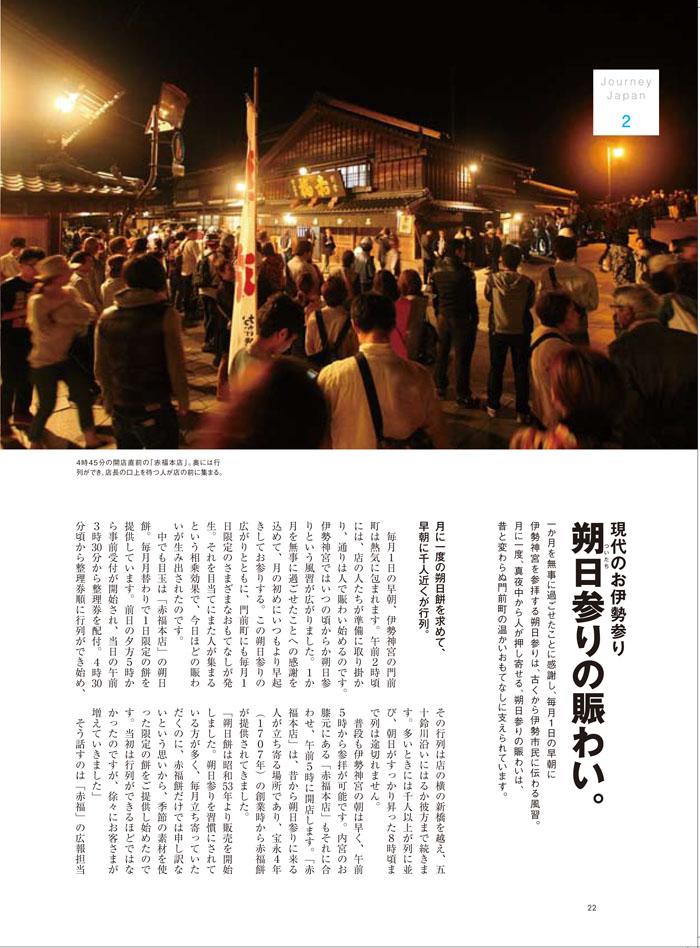 YUCARI_17_22.jpg