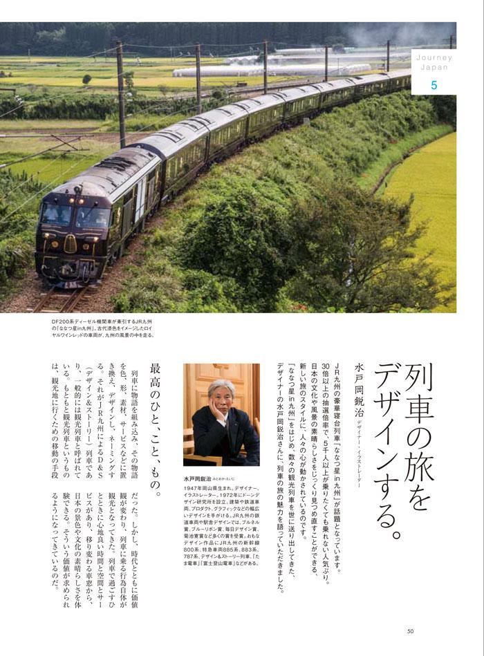 YUCARI_17_50.jpg