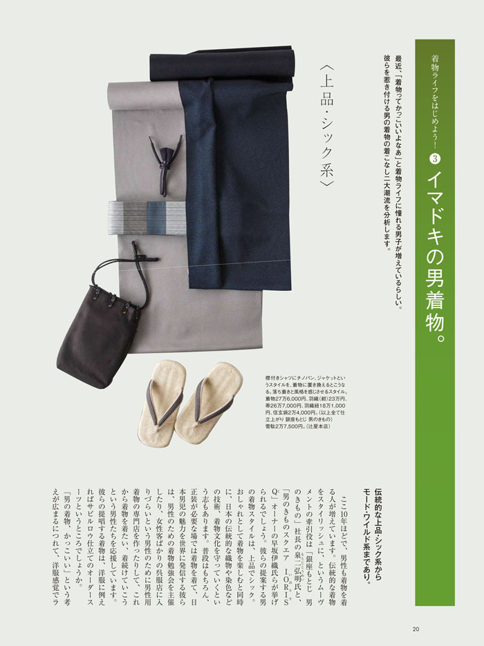 YUCARI_18_20-21.jpg