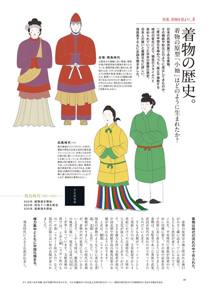 YUCARI_18_40-41.jpg
