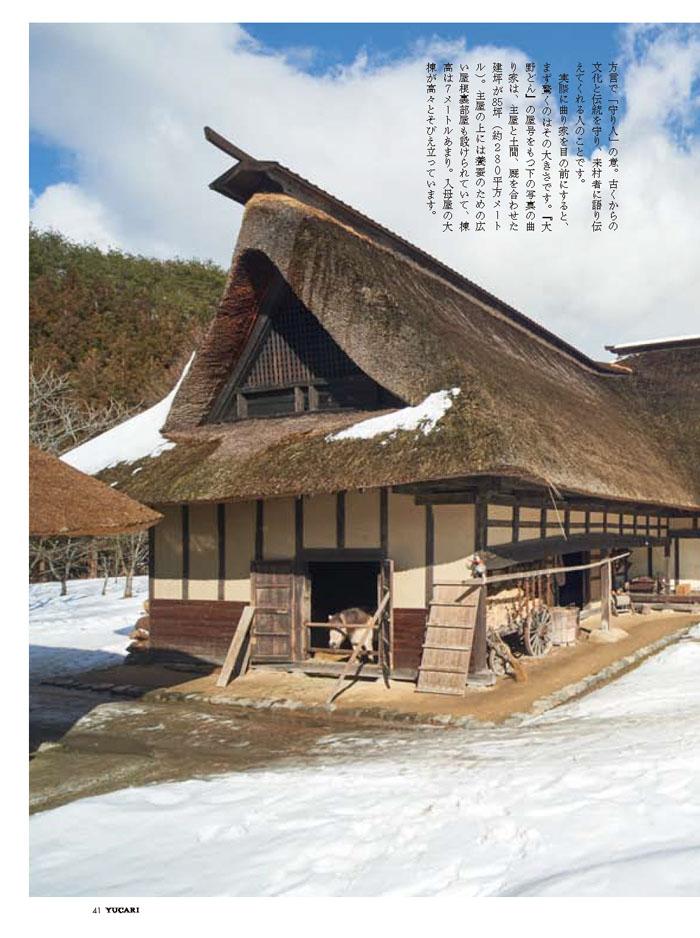 YUCARI_19_41.jpg