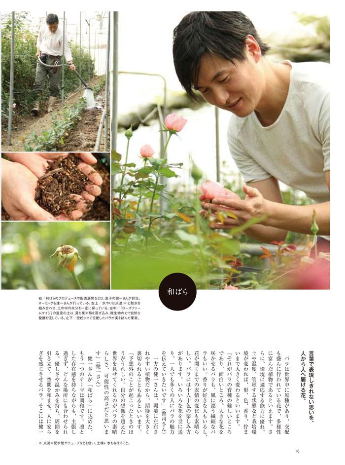 YUCARI_20_18.jpg