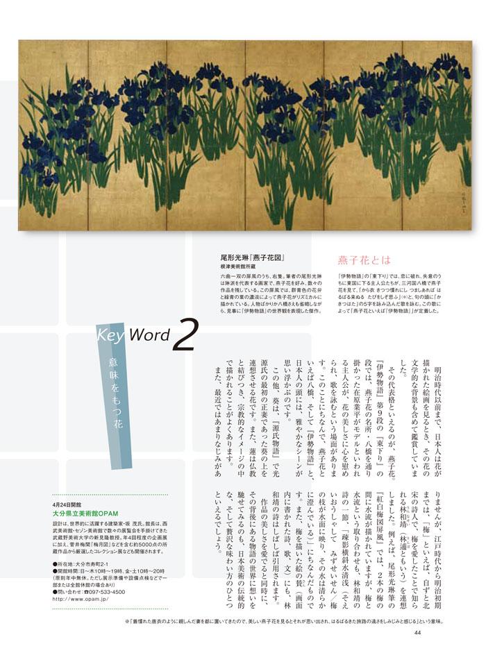 YUCARI_20_44.jpg