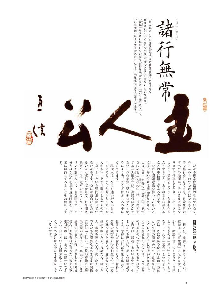 YUCARI_21_14.jpg