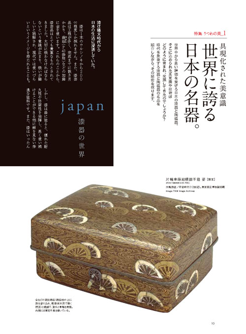 YUCARI_22_10.jpg