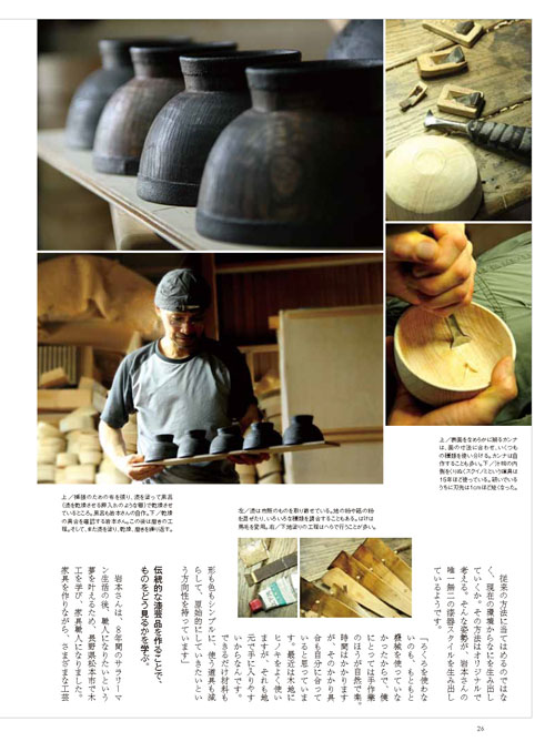YUCARI_22_26.jpg