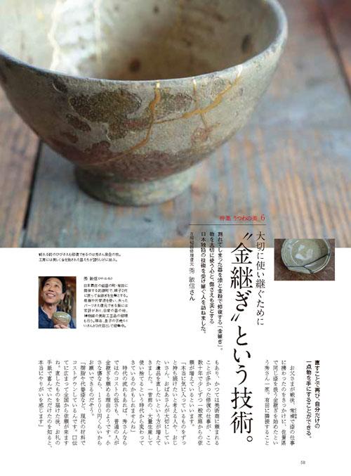 YUCARI_22_58.jpg