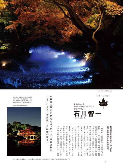 YUCARI_23_08.jpg