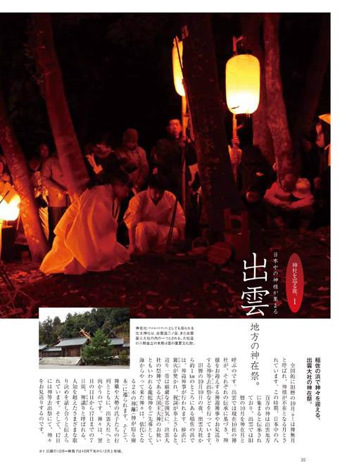 YUCARI_24_20-21.jpg