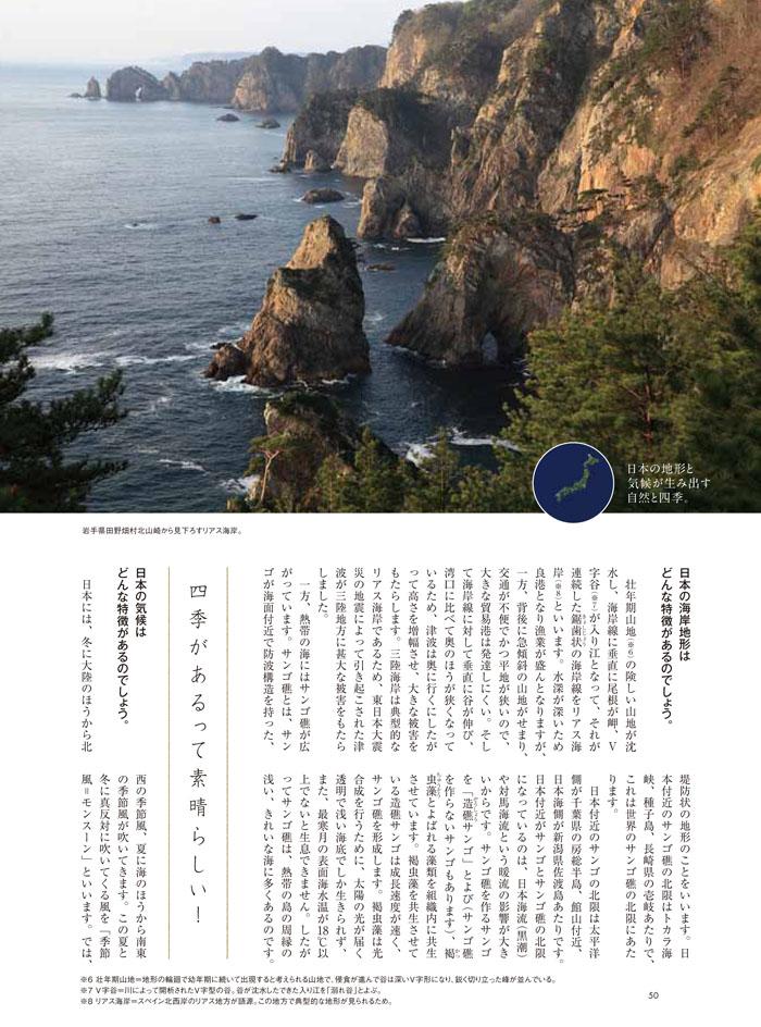 YUCARI_25_50.jpg