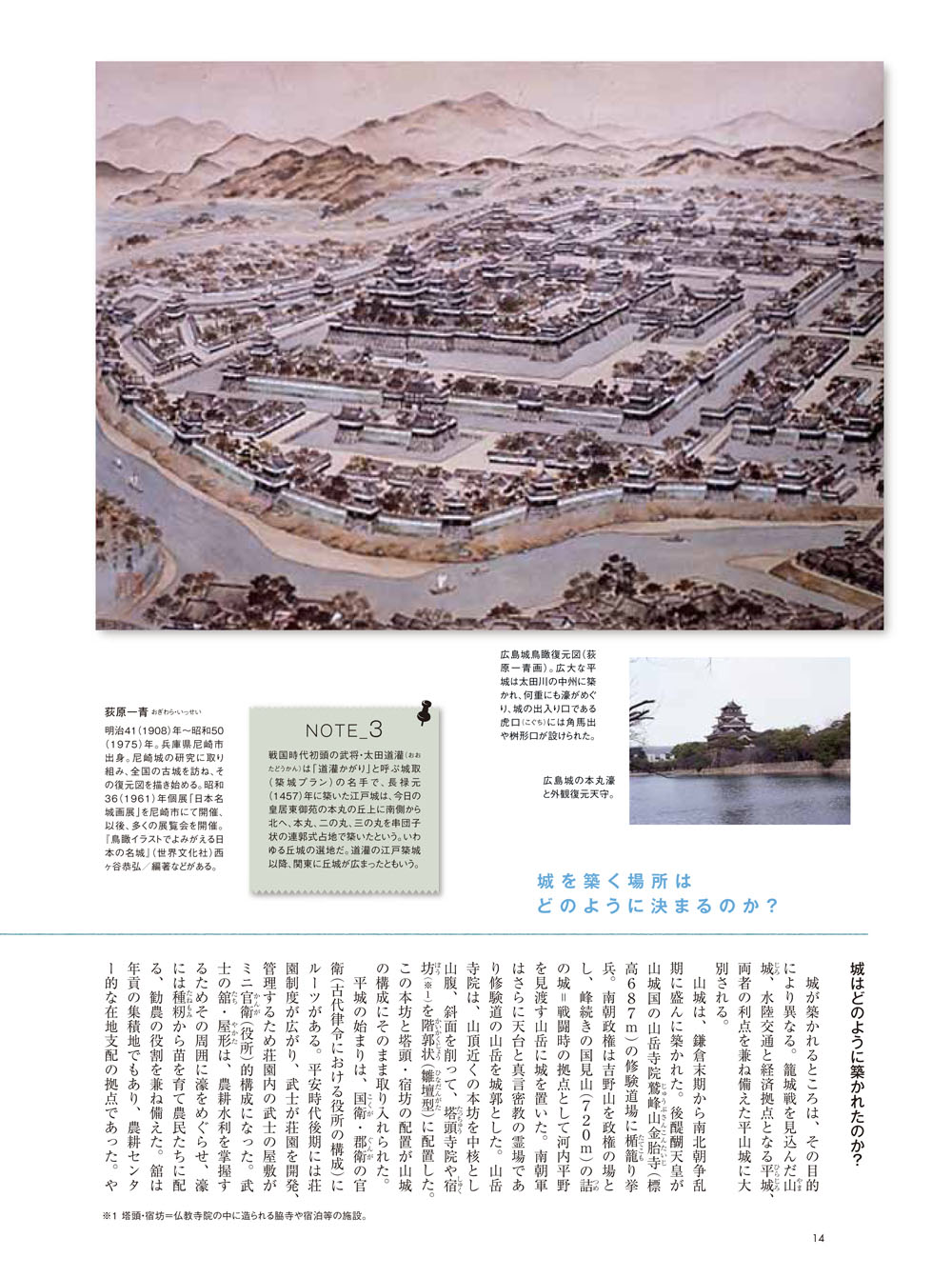 YUCARI_26_14.jpg