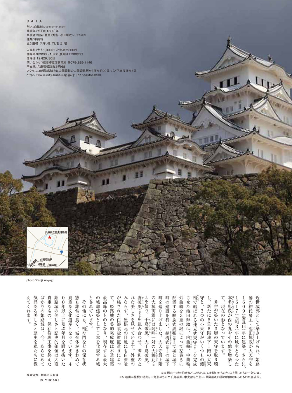 YUCARI_26_19.jpg