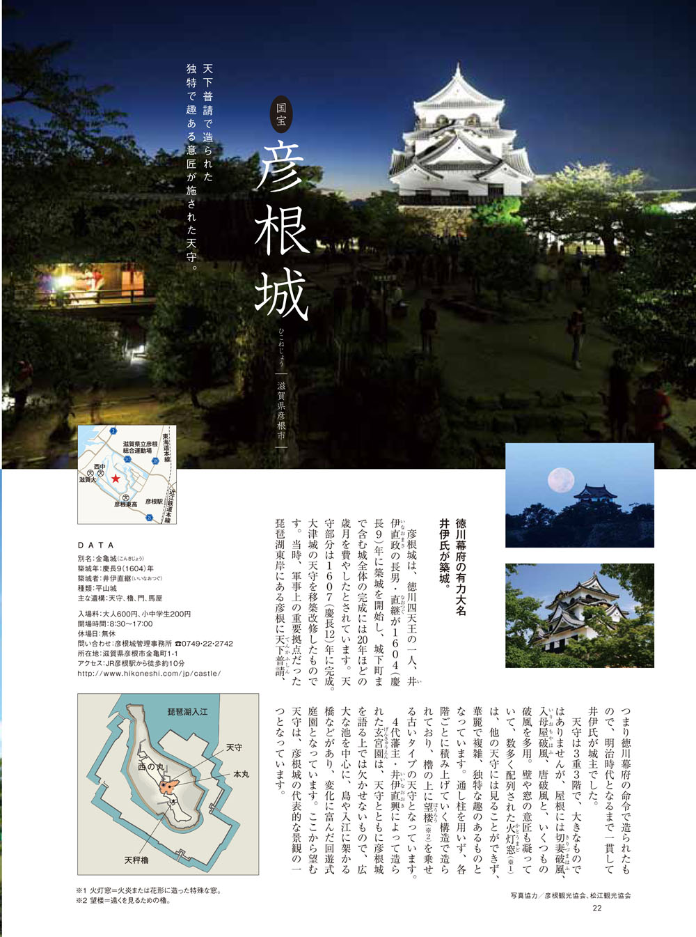 YUCARI_26_22.jpg