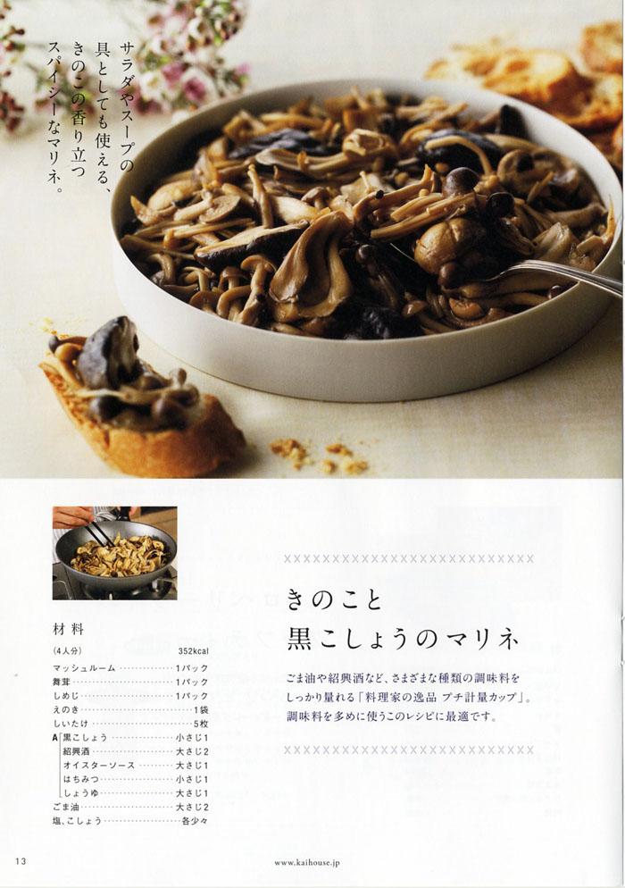 kai_20_006.jpg