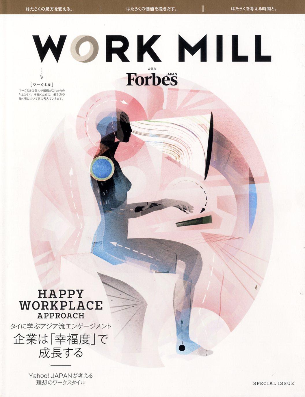 workmill001.jpg