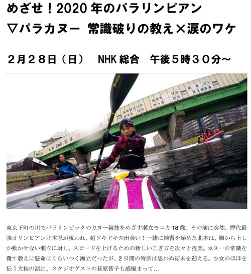 0228_takeishi.jpg