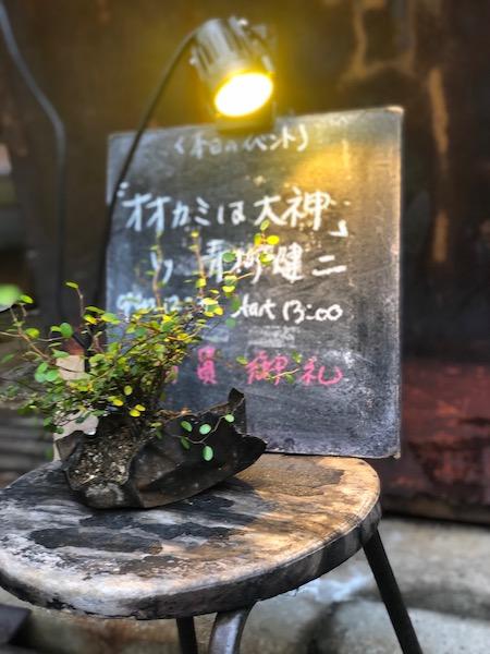 20191124_aoyagi5.jpg