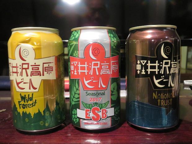 beer_5522%202.JPG