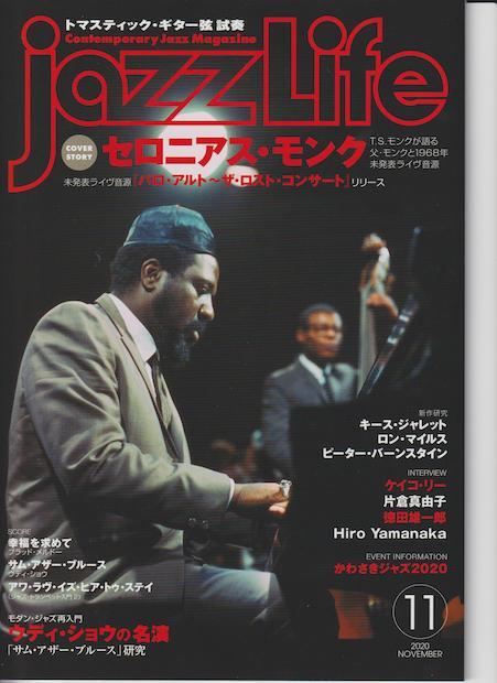 Jazz%20Life%2020-11-cover.jpeg