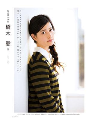 YUCARI_18_62-63.jpg